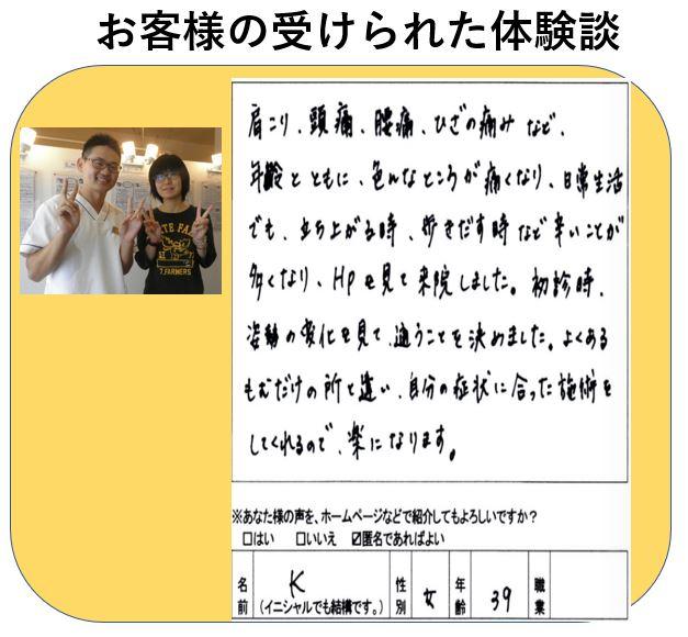 https://fukuyamaseitai.com/wp-admin/post.php?post=1919&action=edit#